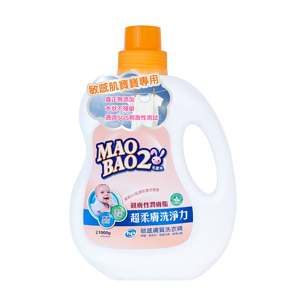 Product Detail - Maobao2 Sensitive Baby Skin Laundry Detergent 1000g - image 0