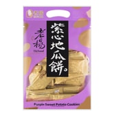 TK FOOD Purple Sweet Potato Cookies 230g