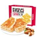 DALI FOODS GROUP HAOCHIDIAN Crispy Almond Biscuits 108g