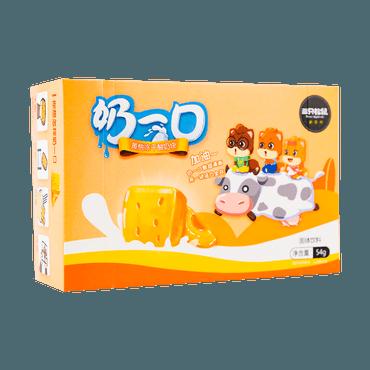 【2 Pack】THREE SQUIRRELS Dried Yogurt Snack - Peach Flavor 54g*2