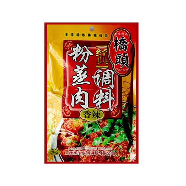 Product Detail - QIAO TOU Steamed Rice Powder for Meat 220g YM-889752 - image 0