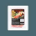 【冷冻】纯味 台湾辛香微辣香肠 生肠需煮熟 340g