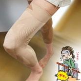 [日本直邮]YUMEHAN 梦企觉 超轻薄护膝 米色 M-L