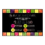 日本SPA TREATMEANT RAW ENZYME 生酵素100 30包入 90g