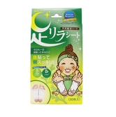 ASHIRIRA Detox Foot Patch Wormwood 30pcs