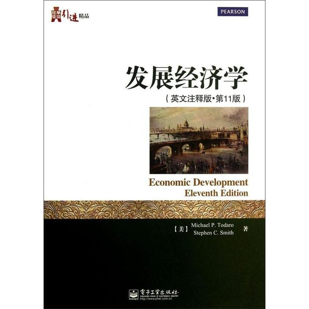 商品详情 - 发展经济学(英文注释版·第11版) - image  0