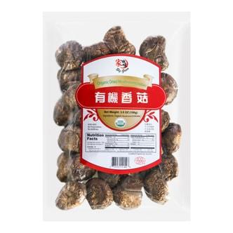 家乡味BIG GREEN 天然香菇 100g USDA认证