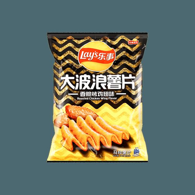 商品详情 - 百事LAY\'S乐事 大波浪薯片 香脆烤鸡翅味 袋装 包装随机发 - image  0