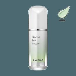 Skin Veil Base SPF25 PA++ #No.60 Light Green 30ml