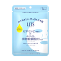LITS Moist Plant Stem Cell VC whitening Facial Mask 7sheets