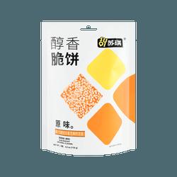 【国货零食】苏琪 醇香脆饼 原味 118g