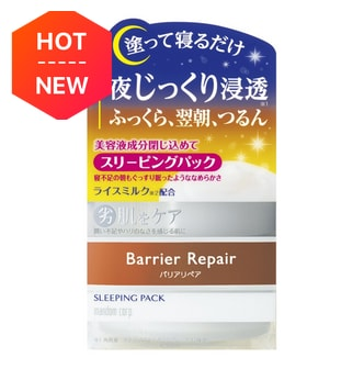 MANDOM BARRIER REPAIR Sleeping Pack 80g