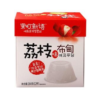 韩国巧妈妈 果町新语 布甸果冻 荔枝口味 264g