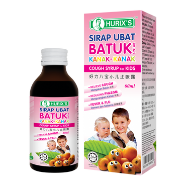 HURIX'S Cough Syrup For Kids 60ml