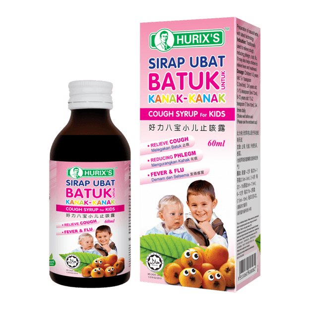Product Detail - HURIX'S Cough Syrup For Kids 60ml - image 0