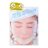 TANSAN KAKUMEI Carbonated Mask 1  Piece
