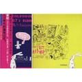 兔八七的小时代(超值赠送〈80年代小物件大收集〉笔记本)