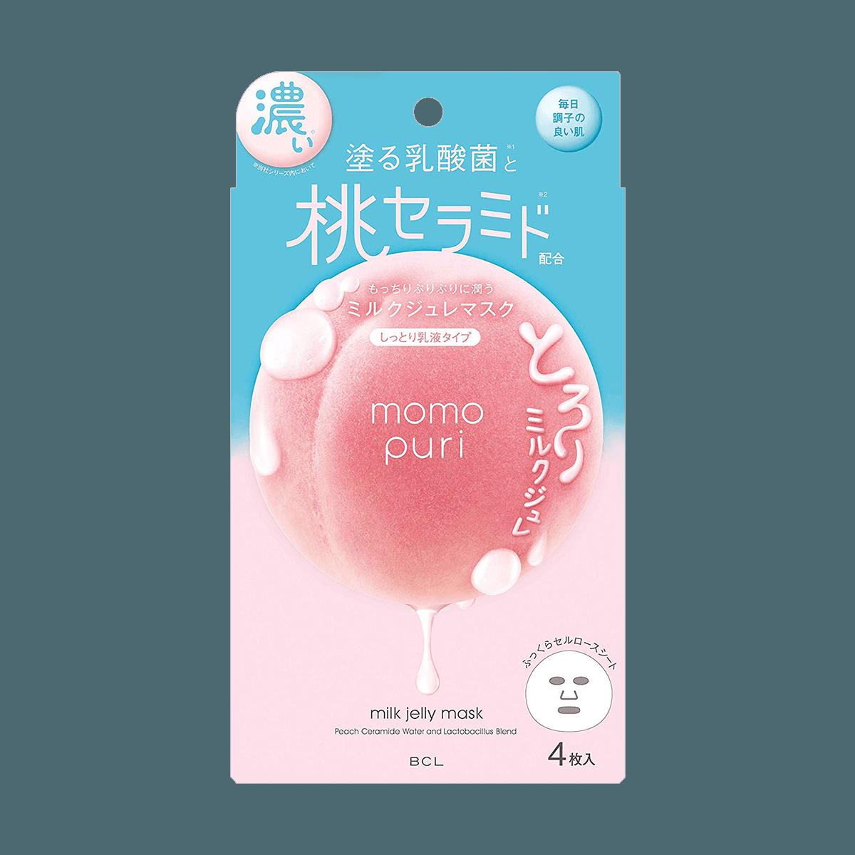 Yamibuy.com:Customer reviews:MOMO PURI Jelly Mask 4pcs