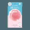 日本BCL MOMO PURI 保湿浓密面膜 4枚入