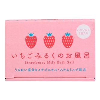 日本CHARLEY 草莓牛奶润滑美肌入浴剂 30g*2包入