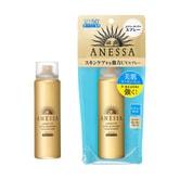 日本SHISEIDO资生堂 ANESSA安耐晒 金瓶防晒喷雾SPF50+PA++++ 60g