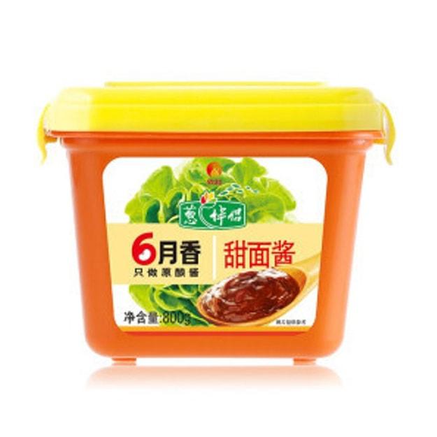 商品详情 - 欣和 葱伴侣 6月香 甜面酱 800g - image  0