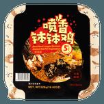 YUMEI Bowl Bowl veggie chicken  (hot spicy) 528g