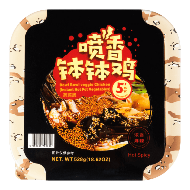 YUMEI Bowl Bowl Veggie Beancurd (hot spicy) 528g