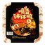 [GIFT] YUMEI Bowl Bowl veggie chicken  (hot spicy) 528g