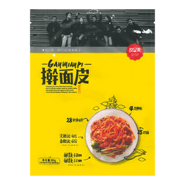 LIANGCHENGMEI Shaanxi Cold Noodle Mild Spicy 280g
