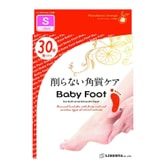 BABY FOOT 30 minutes Easy Pack type S size