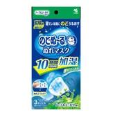 日本KOBAYASHI小林制药 夜用加湿口罩 #草药和桉树味 3枚入