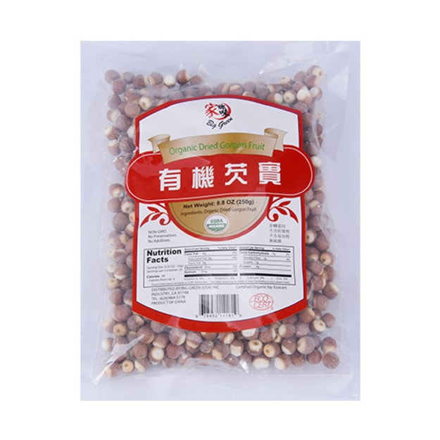 Product Detail - BIG GREEN Organic Dried Gorgon Fruit - image 0