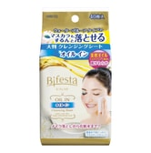 MANDOM BIFESTA Cleansing Sheet 40pcs
