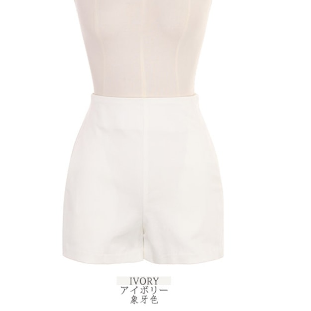 Product Detail - ATTRANGS short pants ivory M - image 0