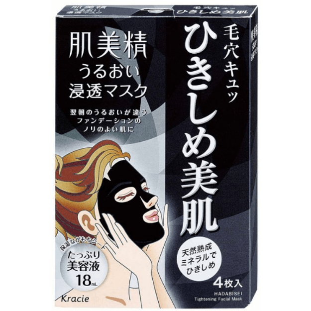 Product Detail - KRACIE HADABISEI Moisture & Pore Care Mask 4sheet - image 0