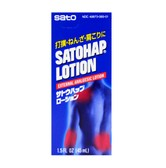 SATO SATOHAP External Analgesic Lotion 45ml