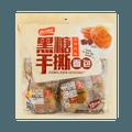 PANPAN Bread Roll Brown Sugar Flavor 480g 12pc