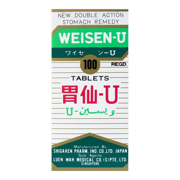 Product Detail - WEISEN-U Stomach Remedy 100 Tablets - image 0