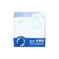 [中国直邮]晨光M&G米菲系列 彩色造型便利贴 76x76mm YS-220 2本装