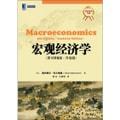 华章教材经典译丛:宏观经济学(原书第5版·升级版)