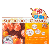 SHINYAKOSO Night Diet Superfood Orange 30pcs