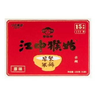 江中集团猴姑牌 江中猴姑早餐米稀 原味 15袋入 450g