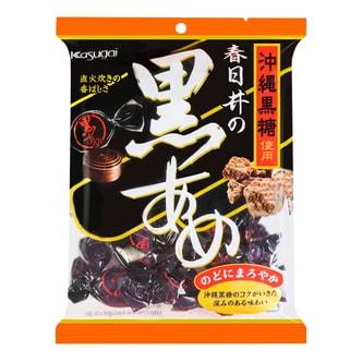 日本春日井 纯正冲绳黑糖糖果 144g