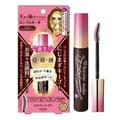 日本KISS ME Heroine Make  持久防水纤长睫毛液 易卸防水膜型 啡色