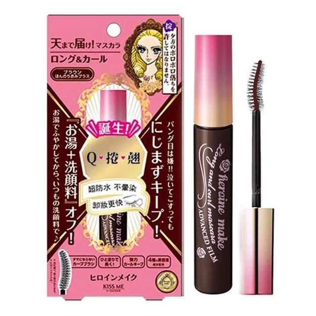 商品详情 - 日本KISS ME Heroine Make  持久防水纤长睫毛液 易卸防水膜型 啡色 - image  0