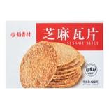 稻香村 芝麻瓦片 120g