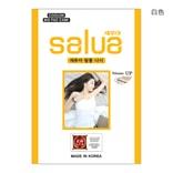 韩国SALUA 轻薄胸垫冰丝背心 白色