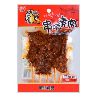 HAO BAO SHI Dried Beancurd Spicy Flavor 65g