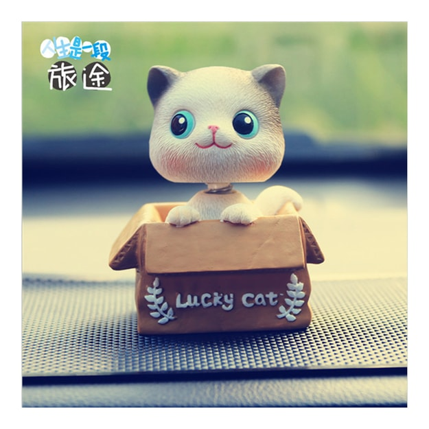 Product Detail - RAMBLE Car Cartoon Cute Cat Shaking Head Decorations Lucky Cat kt Cat Pet Creative Car Interior Products Cat B Style-1pc - image 0